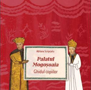 palatul-mogosoaia-ghidul-copiilor